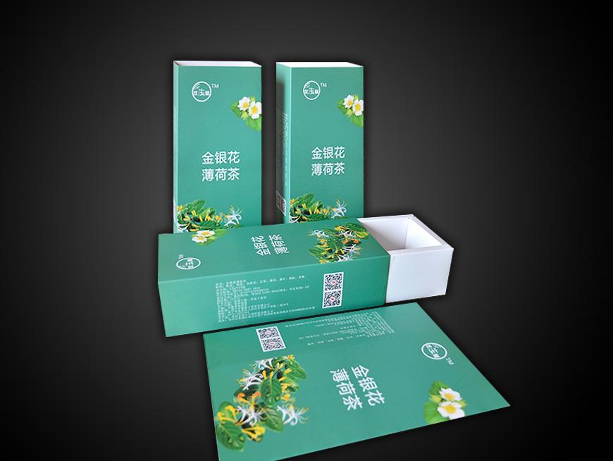 白卡紙包裝盒