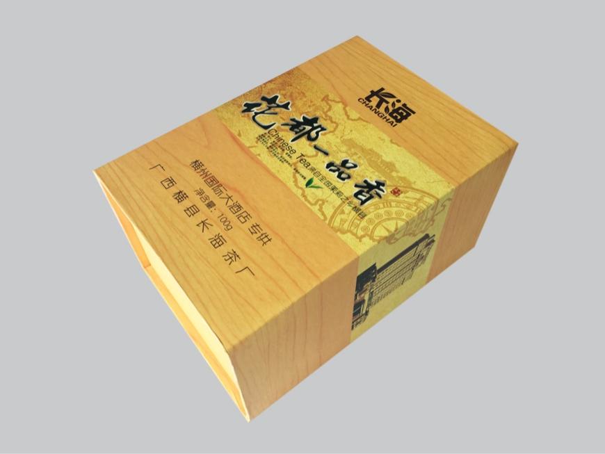 茶葉精裝盒