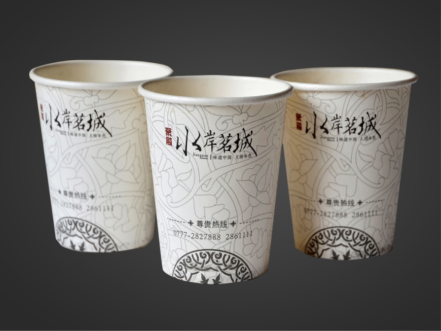 山水茗城紙杯