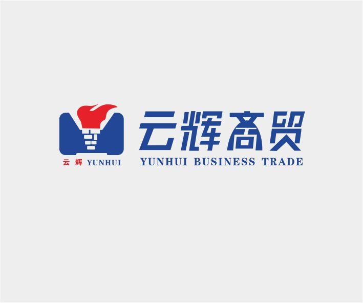 云輝商貿LOGO