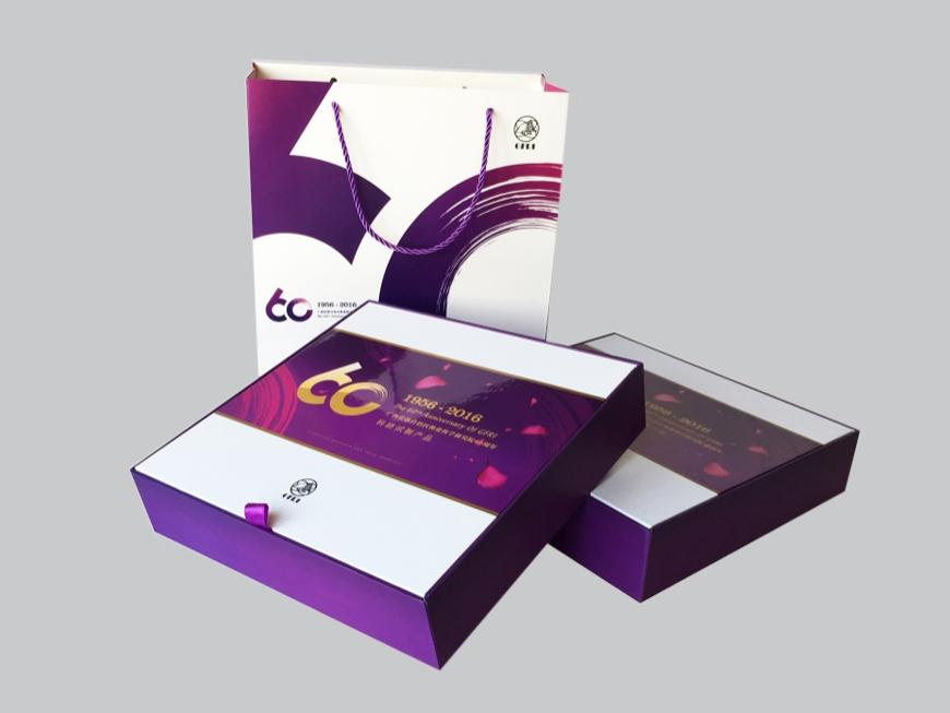 林科院60周年禮品精裝盒