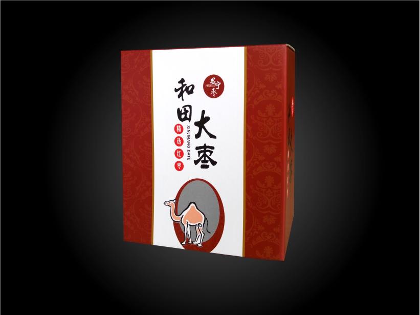 和田大棗包裝盒