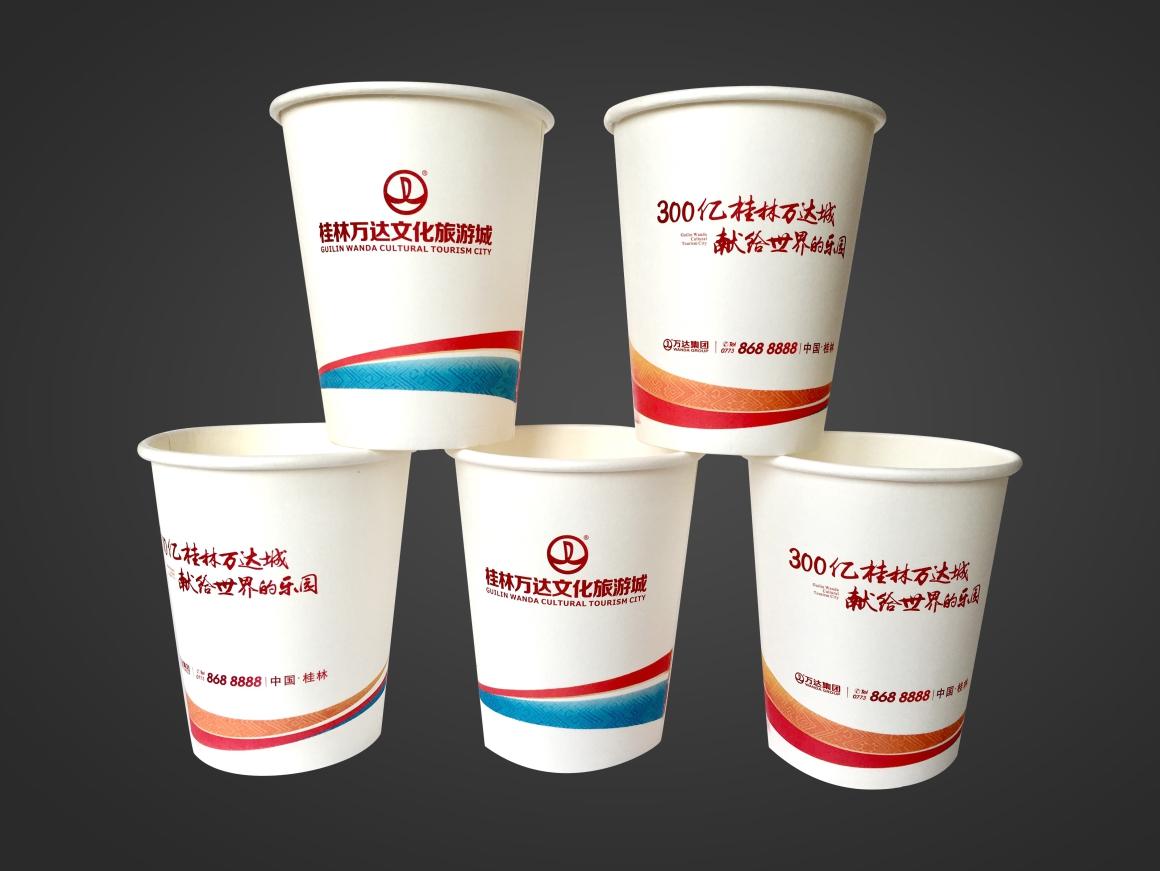 桂林萬達紙杯