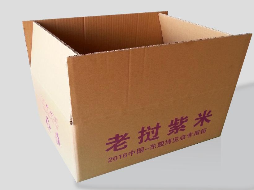 老撾紫米瓦楞紙盒
