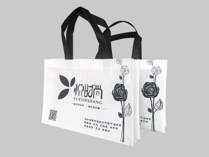 悅時尚服飾環保袋