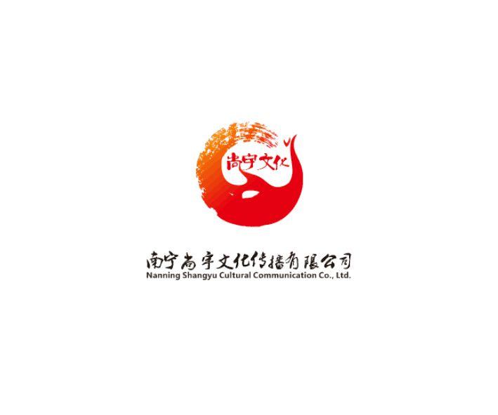 尚宇文化傳播LOGO