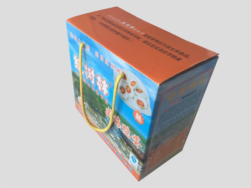 咸鴨蛋包裝盒